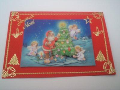 carte joyeux noel n°9 ( DISPONIBLE)
