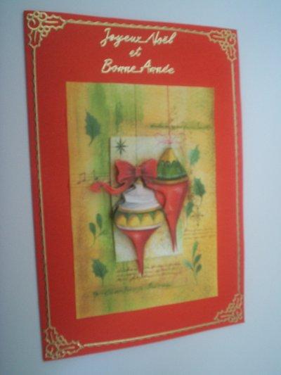 carte joyeux noel et bonne annee n°5 (VENDU)