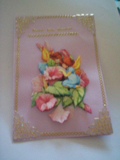 carte bonne fete maman n°15 (DISPONIBLE)