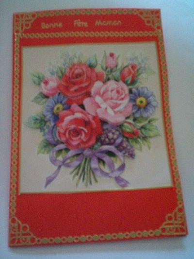 carte bonne fete maman n°9 (DISPONIBLE)