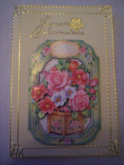 carte anniversaire fleur n° 62   (VENDU)