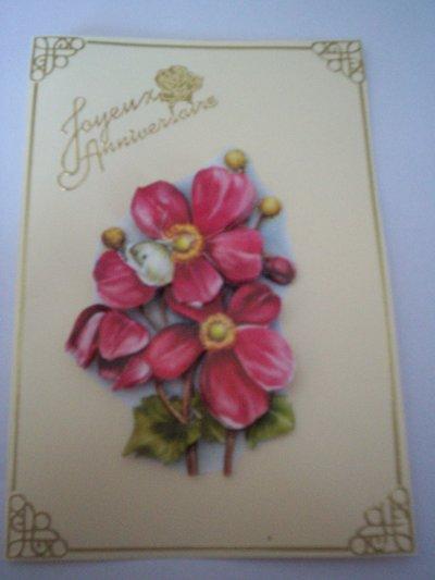 carte anniversaire fleurs n°64 (DISPONIBLE)