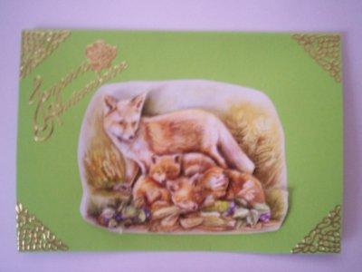 carte anniversaire renard n°1 ( VENDU)