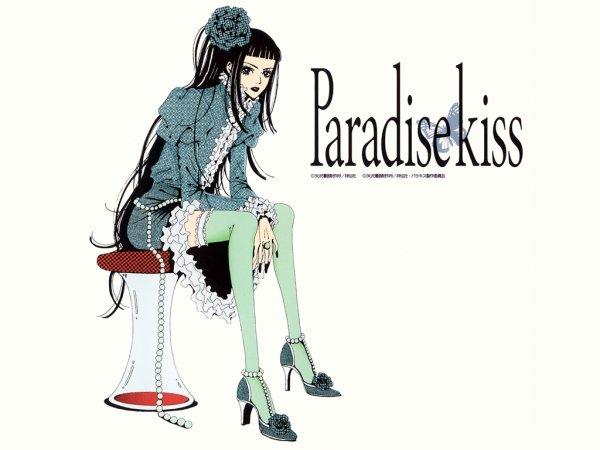 Anime — Paradise kiss
