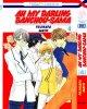 Manga — Dear School Gang Leader