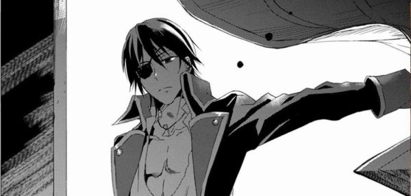 Manga — Aoki Umi no Toraware Hime