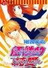 Manga — Wagamama na Junai