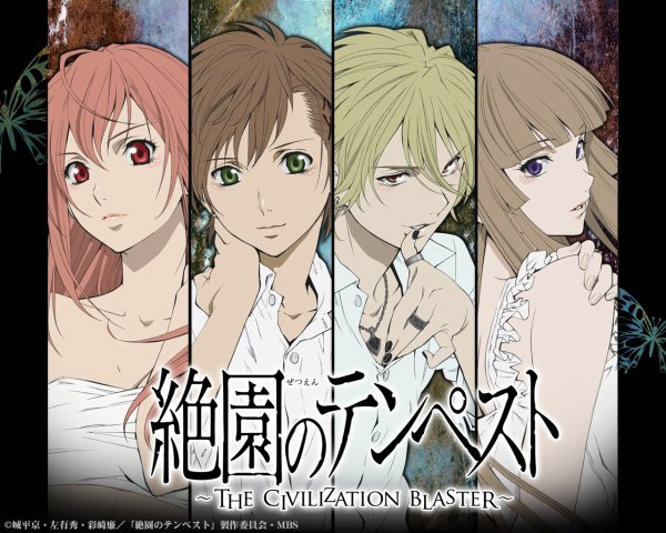 Anime — Zetsuen no Tempest ~The Civilization Blaster~