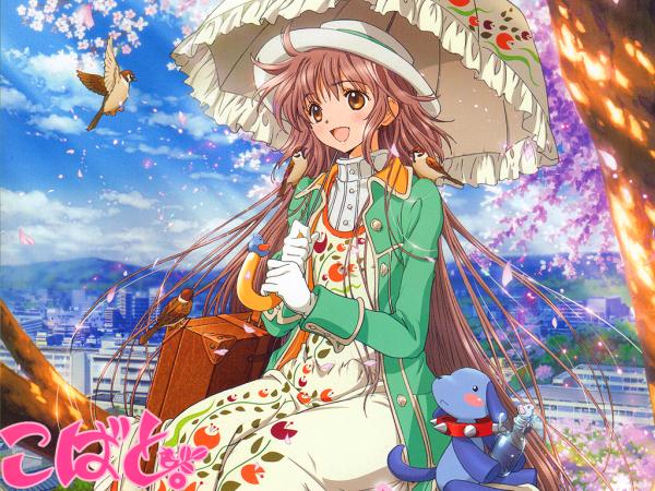 Anime — Kobato