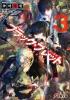 Anime — Black Bullet /pas à jour/