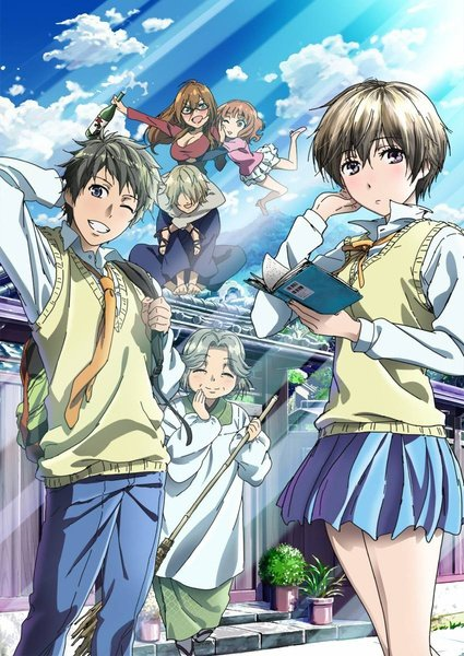 Anime — Bokura wa Minna Kawaisou
