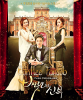 K-Drama — Bride of the Century