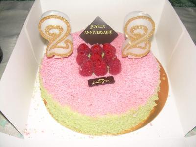 Joyeux Anniversaire Myriam 973ashleya6
