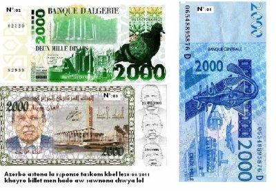 future billet de deux mille dinar