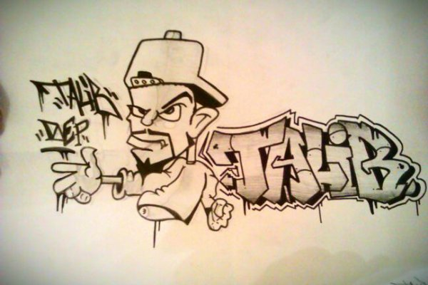 Talib.