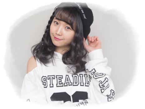 Blog de Yuiko-san