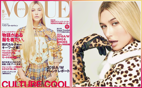 - '-MAGAZINE ●- Hailey Baldwin fait la couverture du magazine « Vogue Japan » pour septembre 2018 ! -