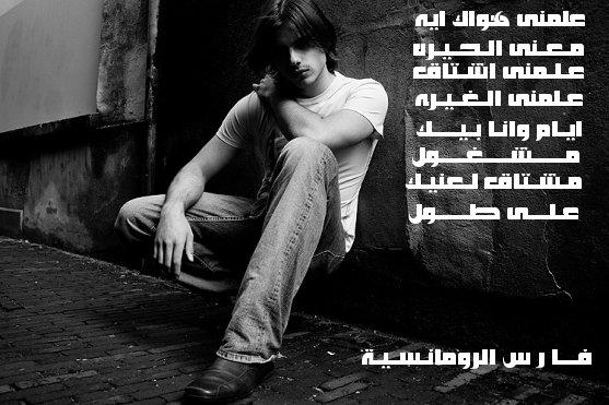 يوجد الكثيرون ينتظرونك حتى تنكسر .... عندما تضحك في وجوههم في لحظة الأنكسار ترى عيونهم تبكي حقدا على أبتسامتك