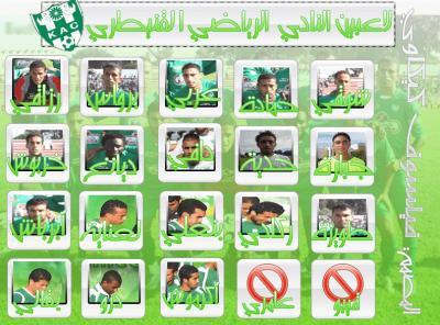 Halala boys