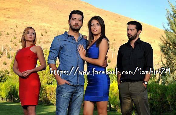 Manar et Kamal