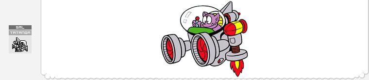 Tatanga, monstre mystérieux de l'espace - 1989 : Super Mario Land (Game Boy)