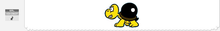 Nokobon- 1989 : Super Mario Land (Game Boy)