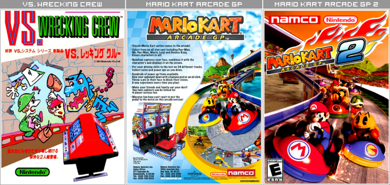Couvertures / Cover Jeux Mario HD : Game & Wach + Borne d'arcade