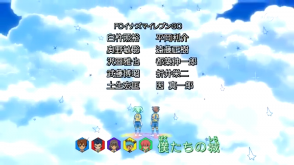 Inazuma eleven Go chrono stone ending 3 (2013)