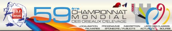 Website del Campeonato del Mundo 2011, Tours (Francia) - Site du Championnat du Monde 2011, Tours (France)