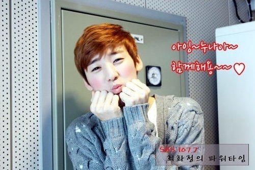 U-KISS au Powertime de Choi Hwa Jung