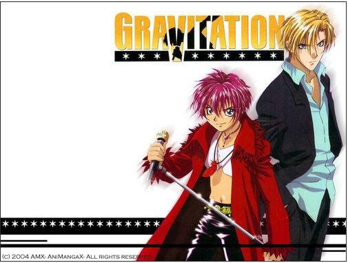 Gravitation (Animé)