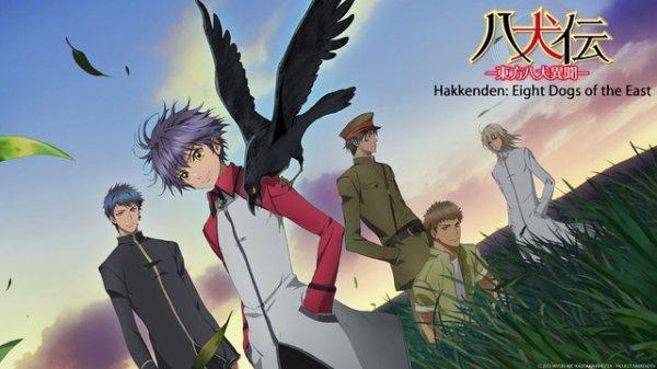 Hakkenden : Touhou Hakken Ibun (Série Animé)