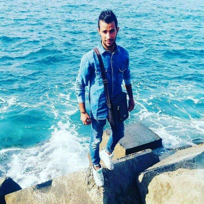 Blog de Samir-usmh