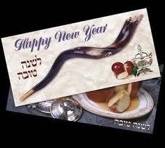 Halajot semanales sobre Ciclo del Año Judío: Leyes de la Sucá