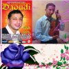 mohamed-dawdi1