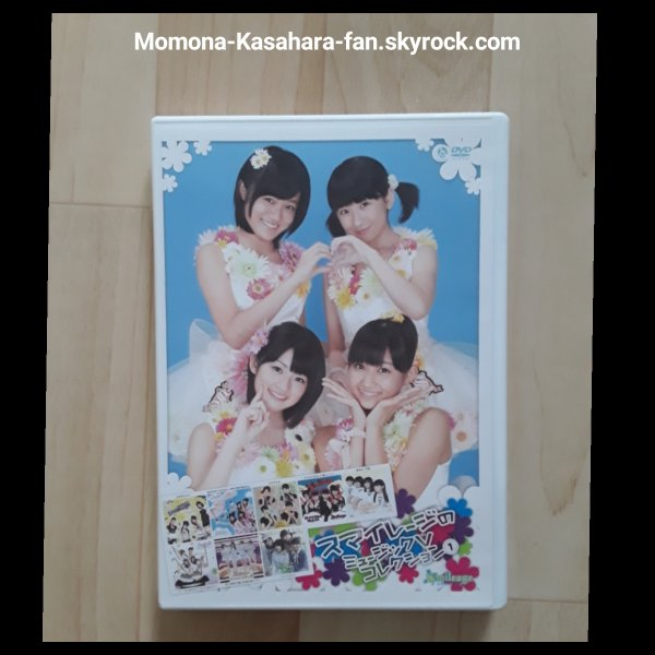 """DVD """"S/mileage Music V Collection"""""""