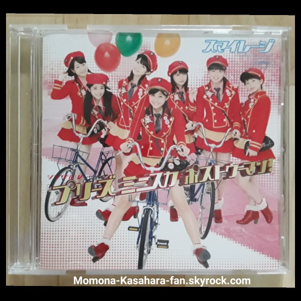 "Single V ""Please Miniskirt Postwoman!"" (Dvd)"