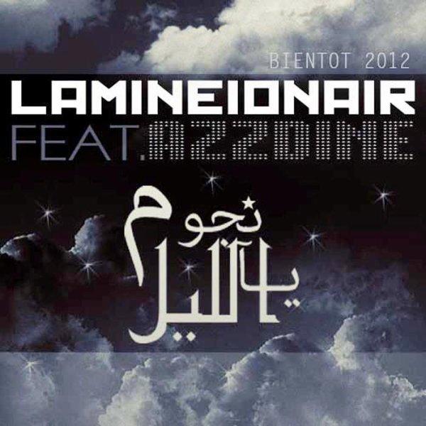 Sba3 Ma Bka Fi Halou / Lamineionair Feat Boben - Njoum Elil (2014)