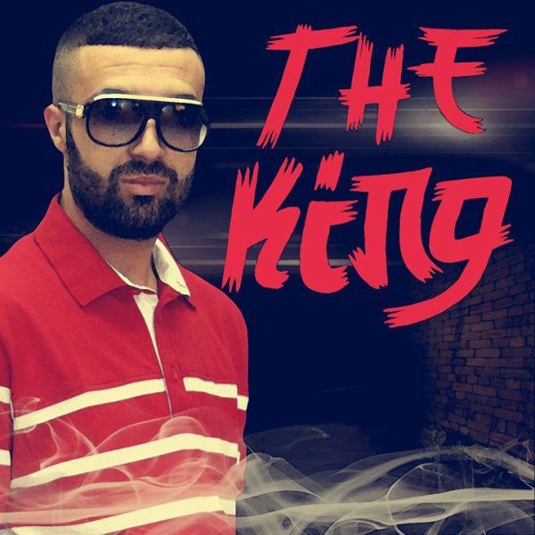 Sba3 Ma Bka Fi Halou / Lamineionair - The King (2014)