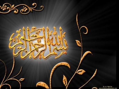 Allah notre prophète Ma religion....