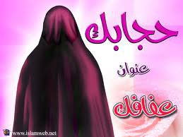 taji hijabi