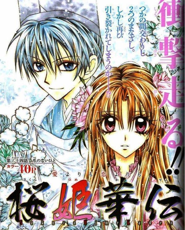 Images de Sakura et Aoba !