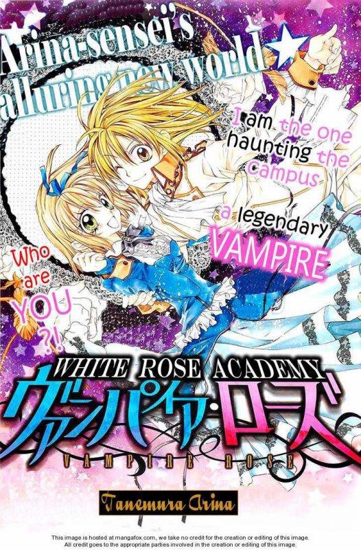 Le vampire du lycée des roses !