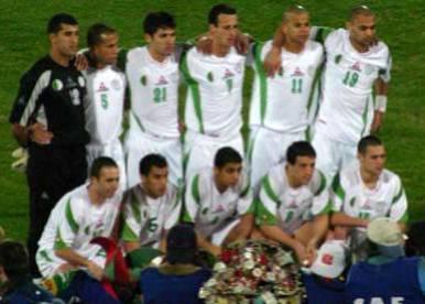 adidas algerie setif