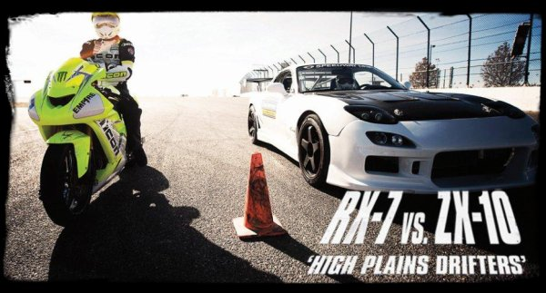 "DRIFT Passion / RX7 vs ZX 10 "" High Plains Drifters"""