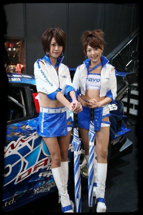 Tokyo Auto Salon 2014 . . . (Vidéos)