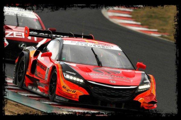 Super GT, Jap Racing ... Pas si éloigné ! (Vidéos)