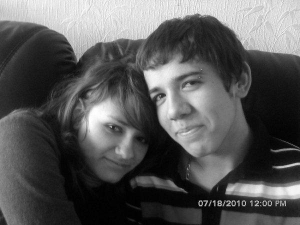 él y yo