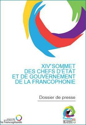 XIVe Sommet de la Francophonie - Kinshasa 2012