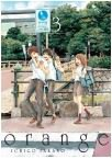 Présentation du manga : Orange !